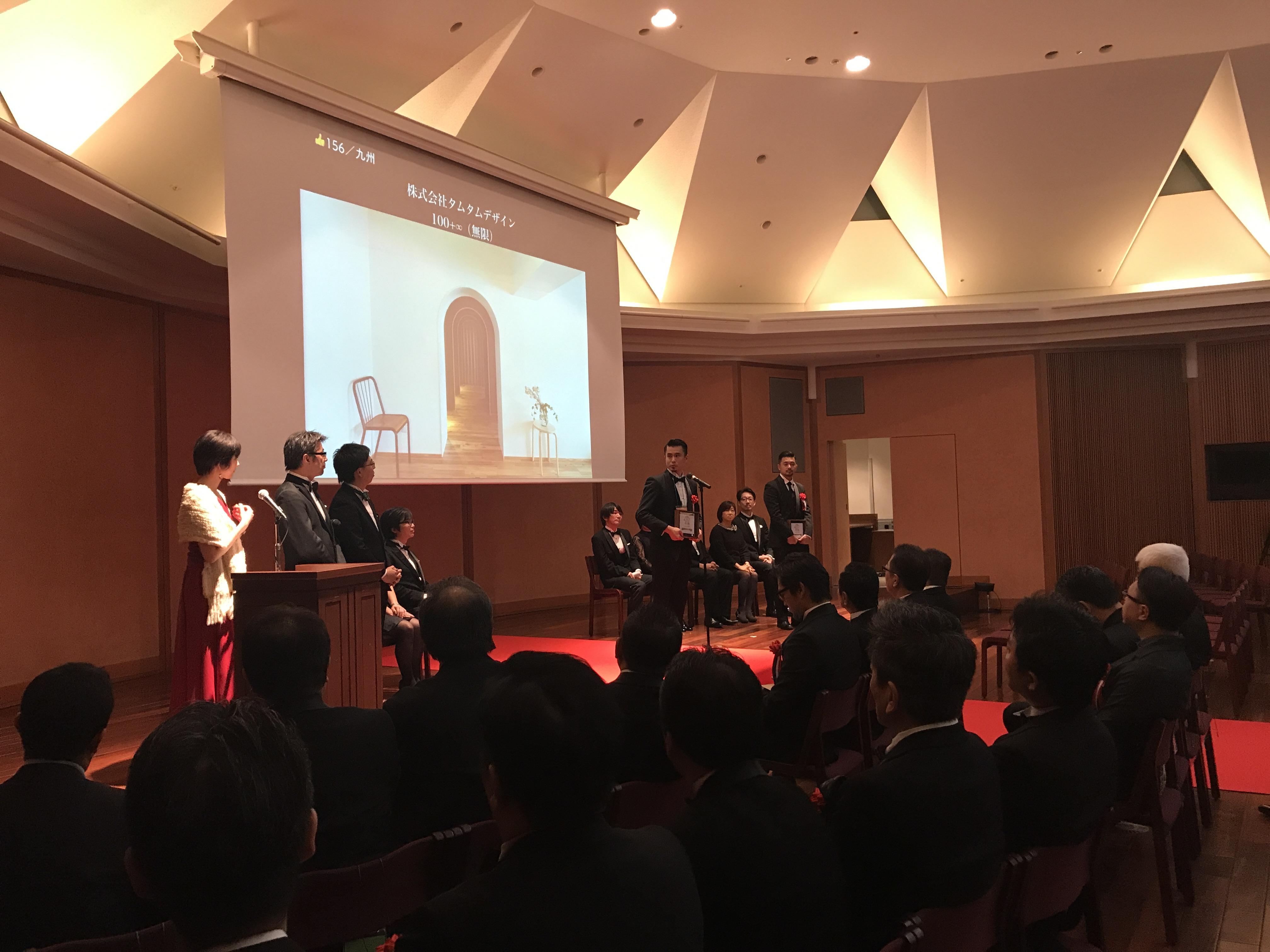 【ご案内】リノベーション・オブ・ザ・イヤー2018 授賞式&講評トークイベント・望年会開催について